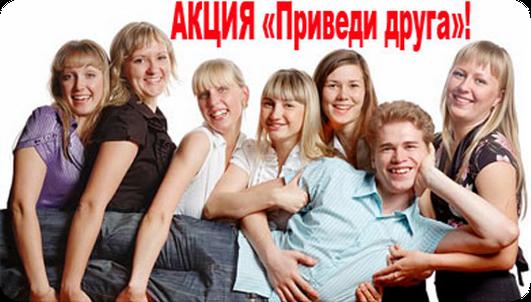 Купить защитный чехол Nuoku, Melkco, Nillkin, SGP, Zenus, ROCK, PDair, Noreve. Акция, скидка 10%