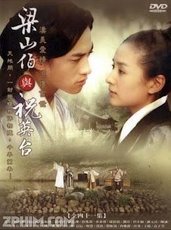 Lương Sơn Bá Chúc Anh Đài - Butterfly Lovers (2007) Poster