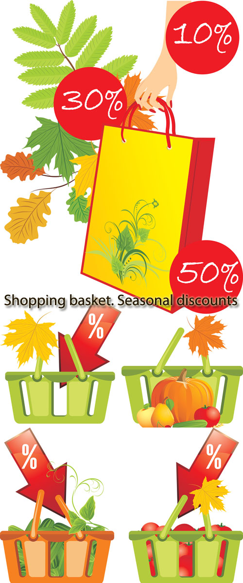 Stock: Shopping basket. Seasonal discounts