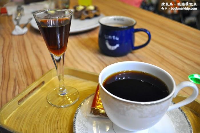白水木精品手沖咖啡