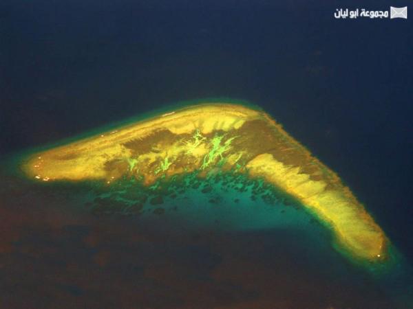 اغرب 10 : جزر في العالم Booomrang-Island-600x450
