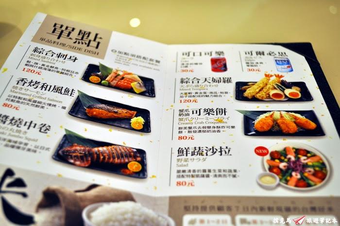 定食8菜單