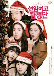 Seonam Girl's High School - Hội Nữ Thám Tử Trường Seonam