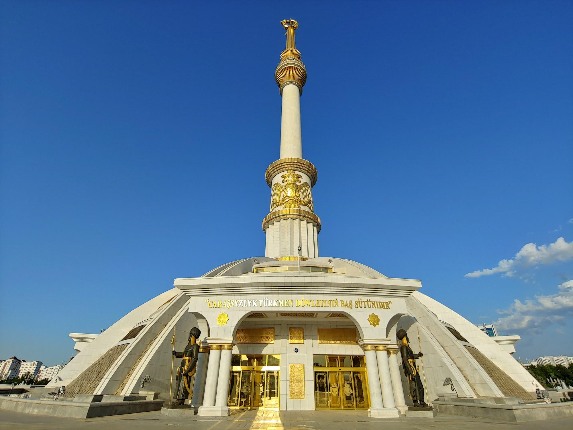 Reisinformatie Turkmenistan