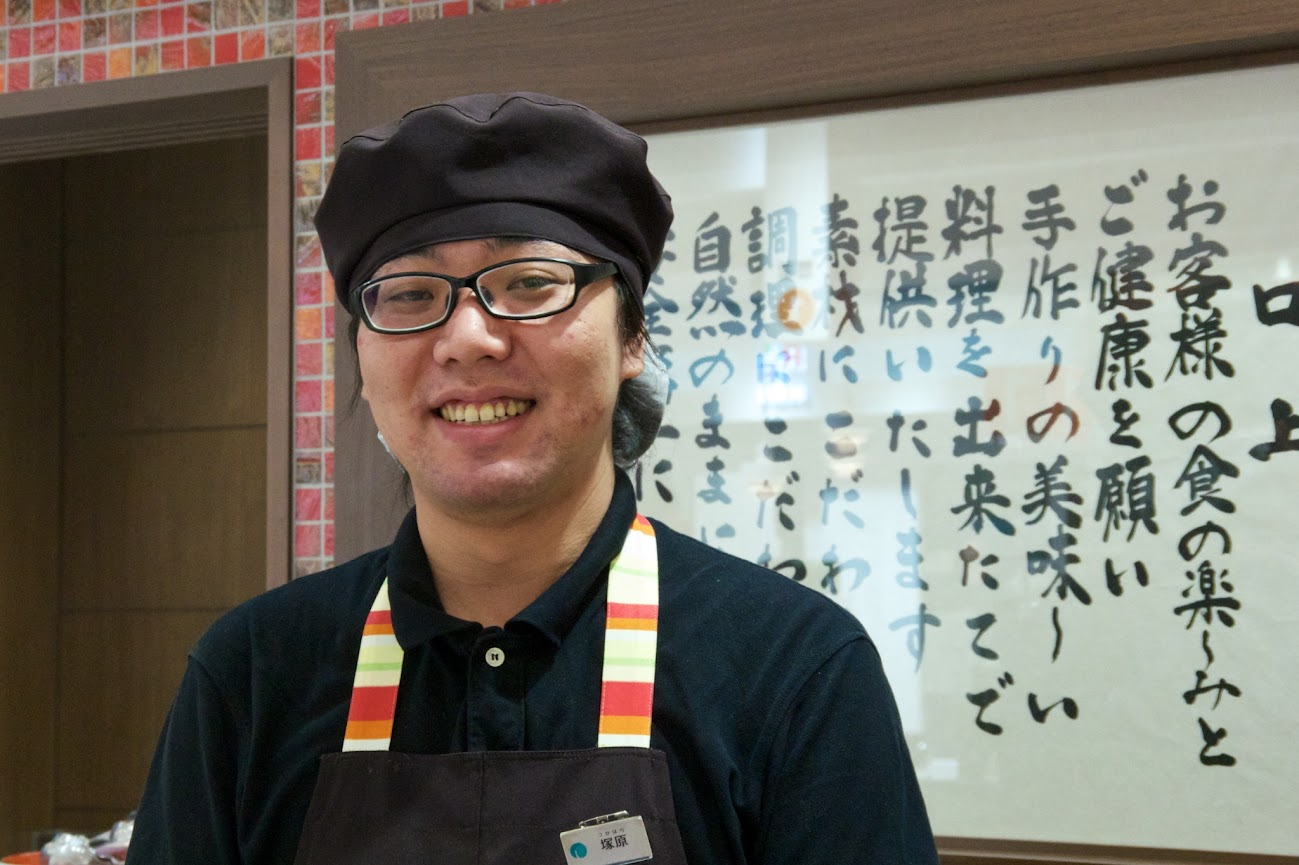 """「ゑびすDaikoku大丸東京店」塚原和彦 店長"""""""