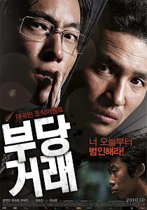 Bất Công - The Unjust poster