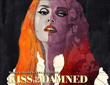 فيلم Kiss of the Damned