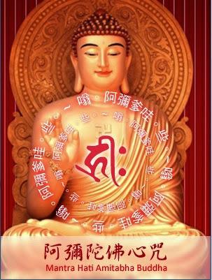 Multimedia Suara Mantra Amitabha Buddha