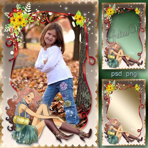 Детская рамка - Маленькая модница