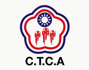 中華民國自由車協會【105年度會員入會申請與證件更換】開放申請公告