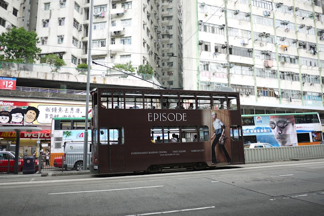 Tram in Hong Kong with Episode advertising