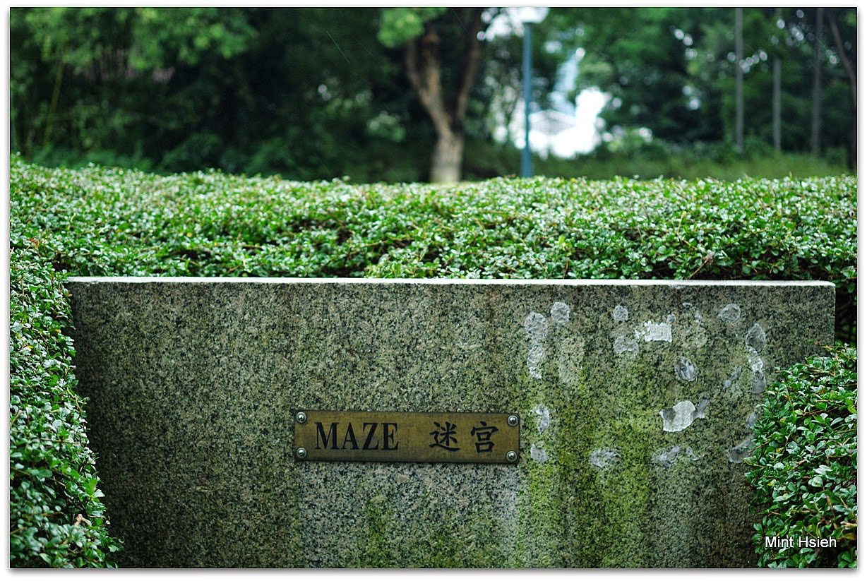 九龍公園(圖7枚)