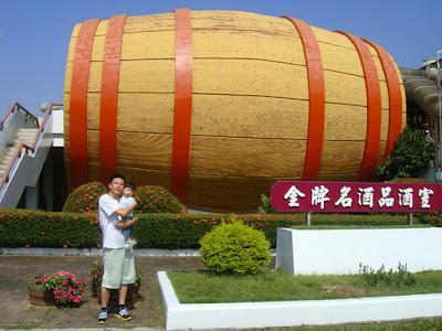 南投酒廠-大橡木酒桶造型建築