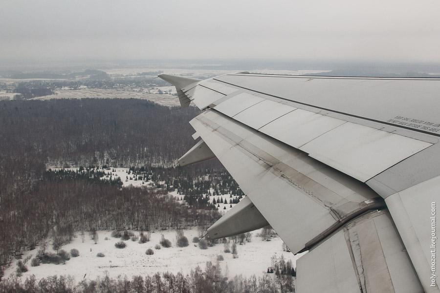 Автопробег по Греции. Перелет Киев-Москва-Салоники