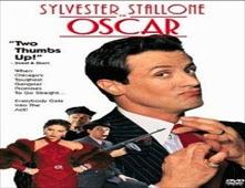 فيلم Oscar