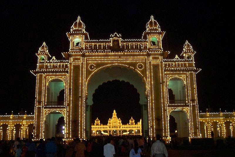 Главные ворота дворца
