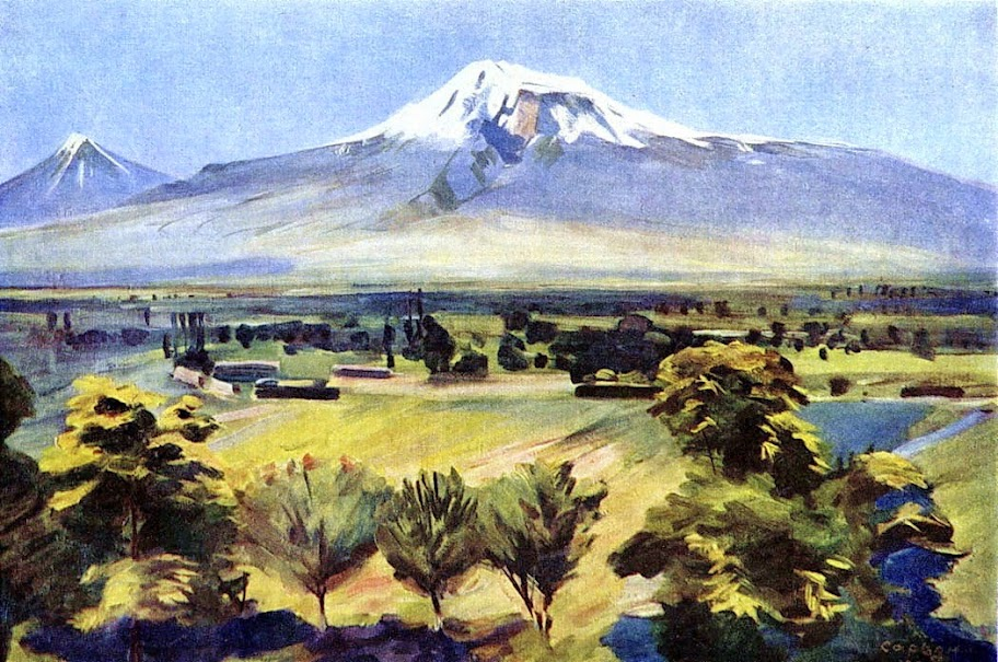 Martiros Saryan - Ararat from Dvin, 1952
