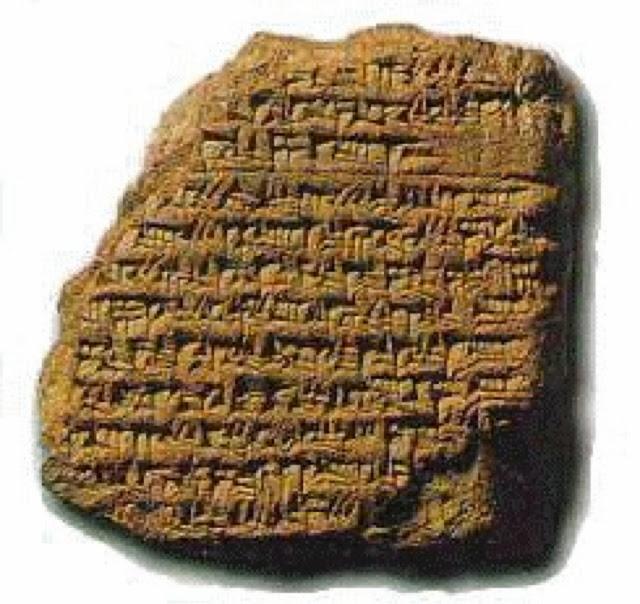 Как стать богатым. Секреты древнего Вавилона   Золото деньги