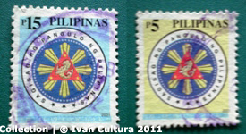 Batang Lakwatsero The Other Side Of Me Stamp Collector