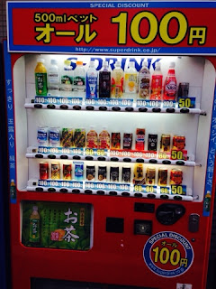 SHIN-OOKUBO_vending_machine