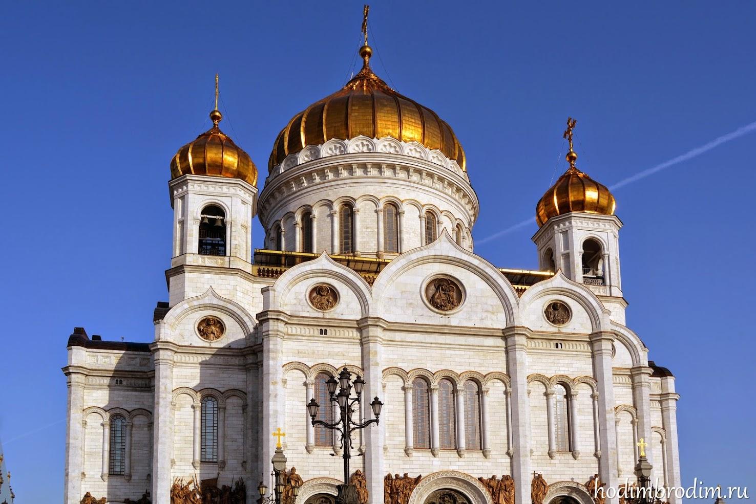 купола храма христа спасителя фото