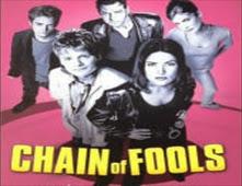 مشاهدة فيلم Chain of Fools