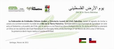 Dia da Terra Palestina - Chile