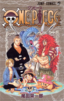 One Piece tomo 31 descargar