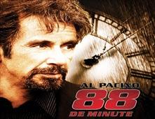 فيلم 88Minutes