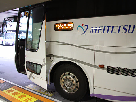 名鉄バス「どんたく号」 西鉄天神BC到着