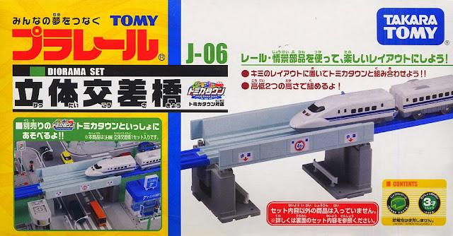 J-04 Large Iron Bridge được tạo ra từ chất liệu nhựa cao cấp, an toàn