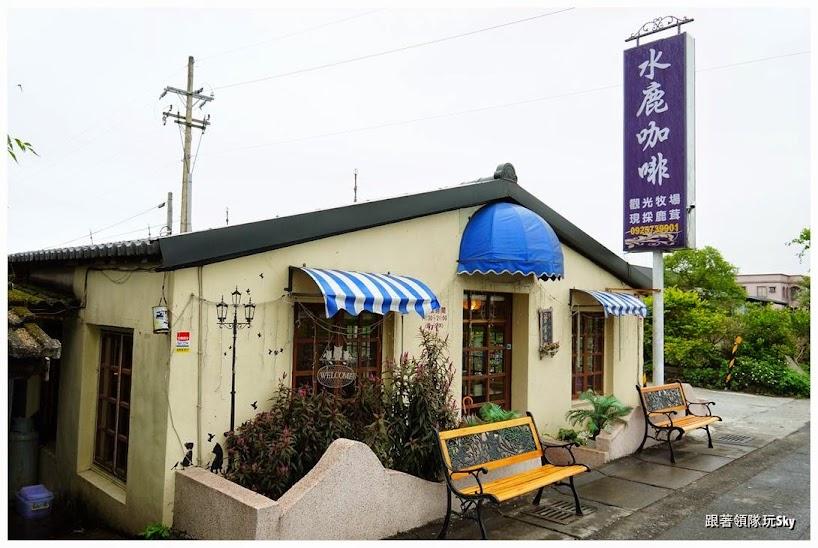 宜蘭美食推薦-礁溪高C/P值火鍋親子餐廳【水鹿咖啡】