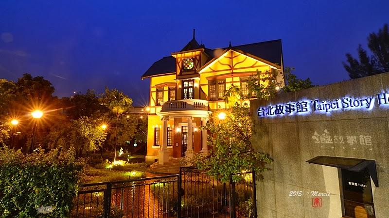 台北 圓山 台北故事館 夜景 攝