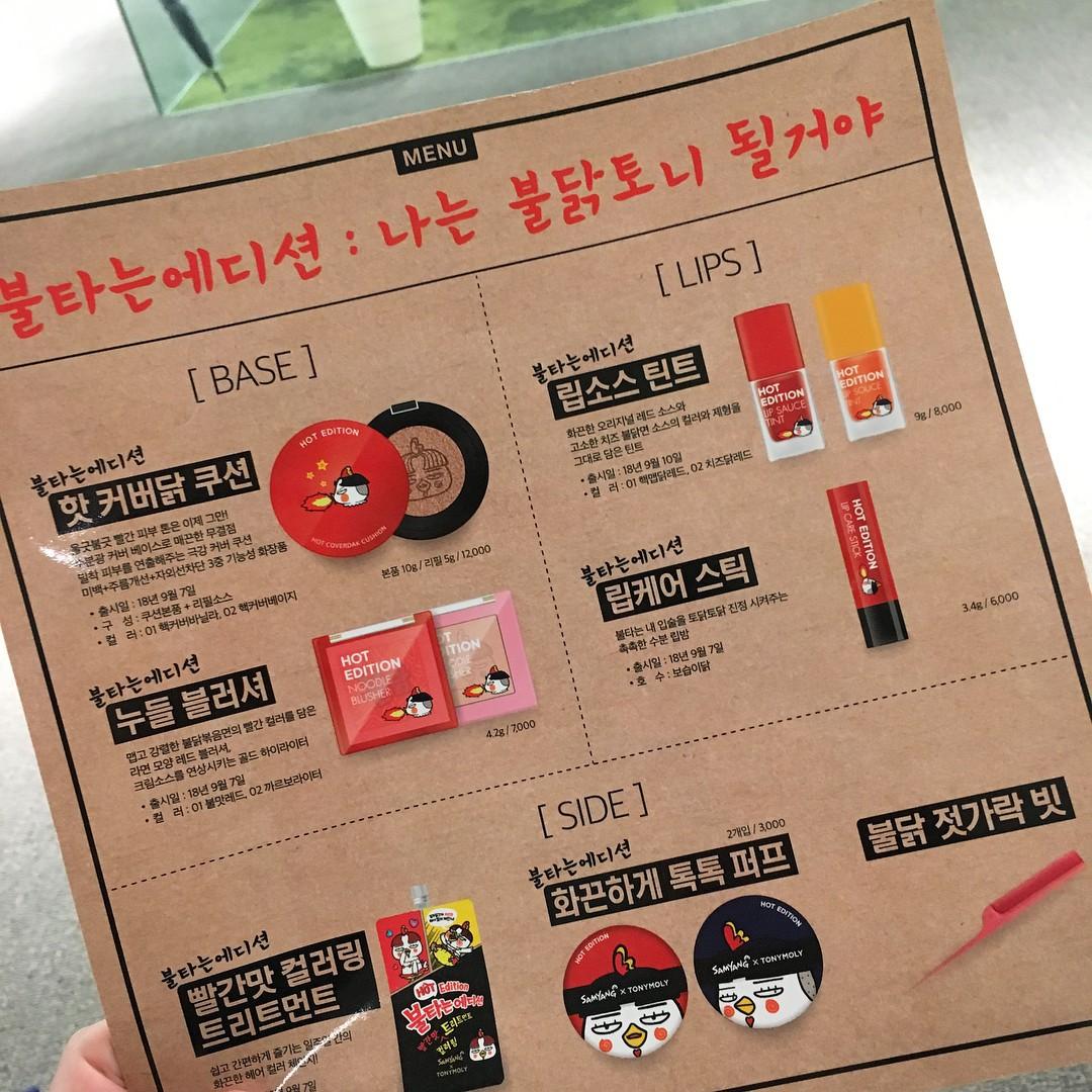 Samyang X TonyMoly Hot Edition