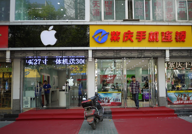 unauthorized Apple store with employees wearing Apple shirts in Yinchuan, China