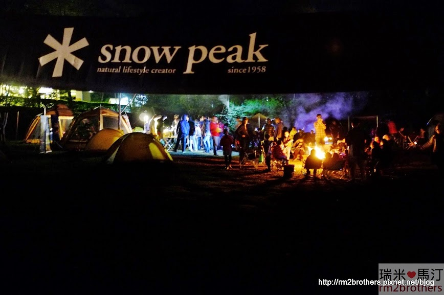 Snow Peak Way