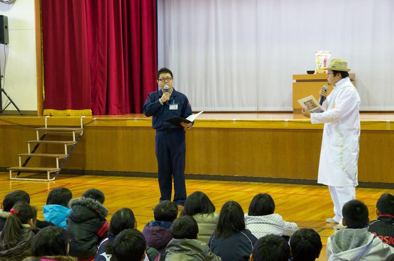 高木さんと北竜一博士のお話