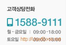 팬택 고객상담 전화번호