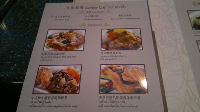 Corner Cafe Hongkong Disneyland