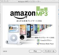 AmazonMP3_3