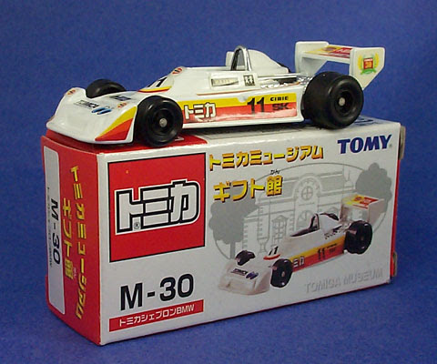 F39-1 McLaren M26 Ford Tof69-1tomicachevronbmw