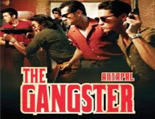 فيلم The Gangster