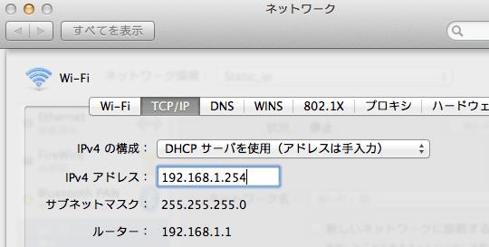 wifi_fix_01-02