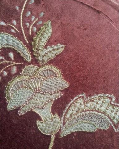 вышивка бисером на архате