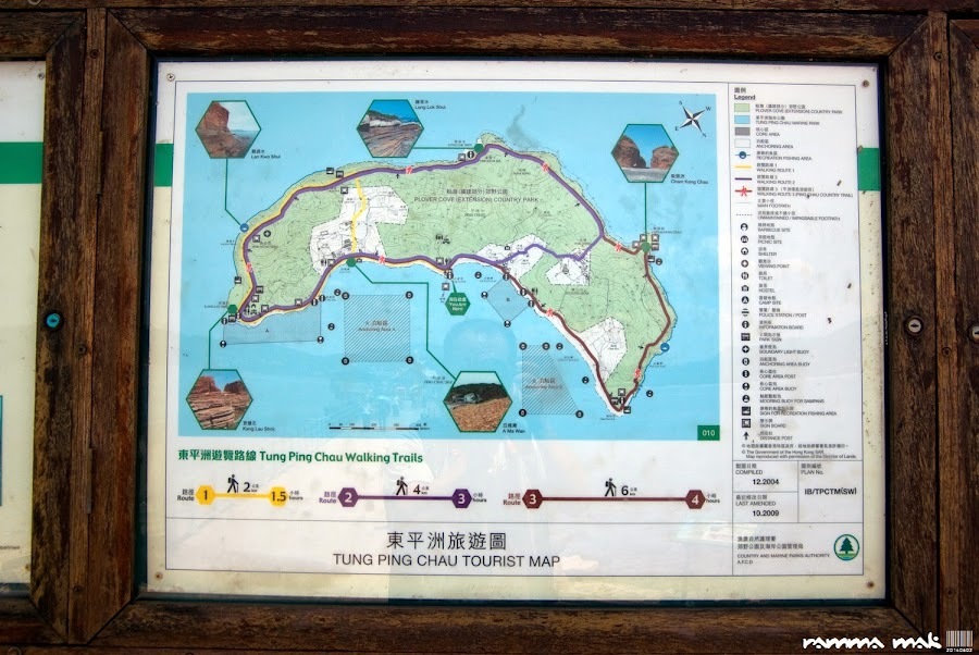 東平洲旅遊圖