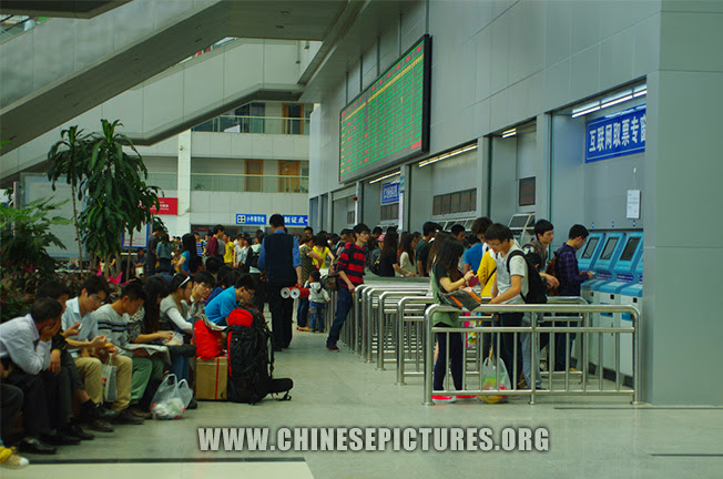 Fuzhou Railway Station Photo - Ticket Office