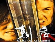مشاهدة فيلم Game of Assassins مترجم اون لاين