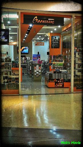 ร้าน Boomerang สาขาเซ็นทรัลเฟสติวัลพัทยาบีช
