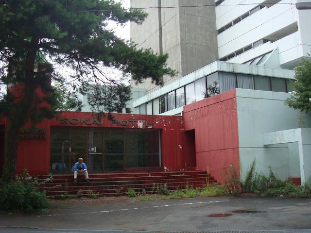 Sokai Hotel