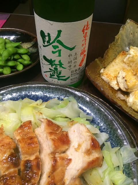 オール高知な日本酒